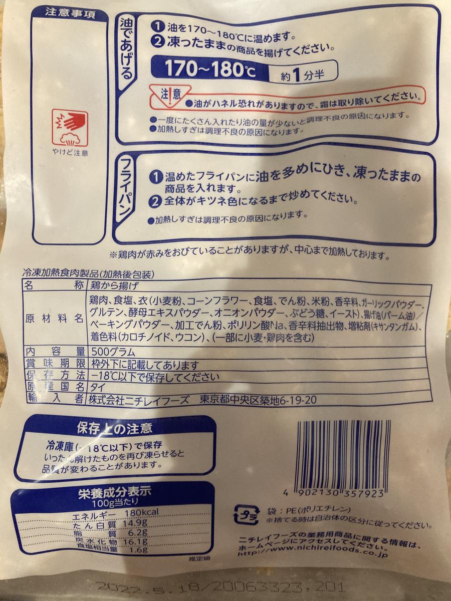 f:id:fx_ohirunesuki:20210323141059j:plain