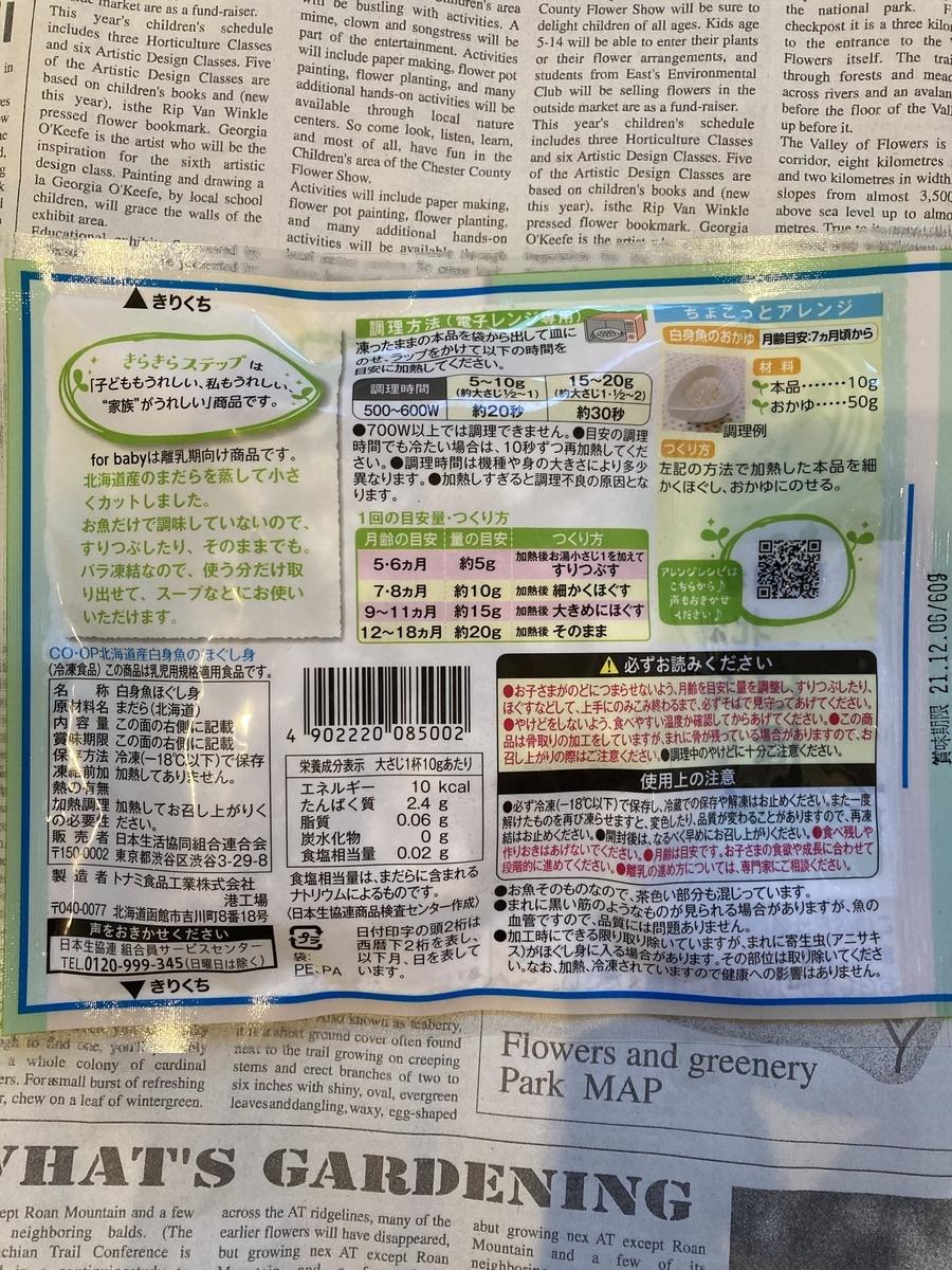 f:id:fx_ohirunesuki:20210508151439j:plain