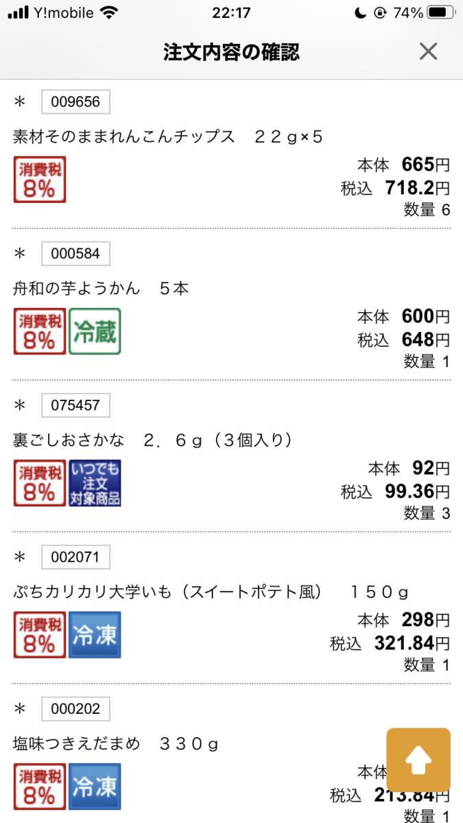 f:id:fx_ohirunesuki:20210513163652p:plain