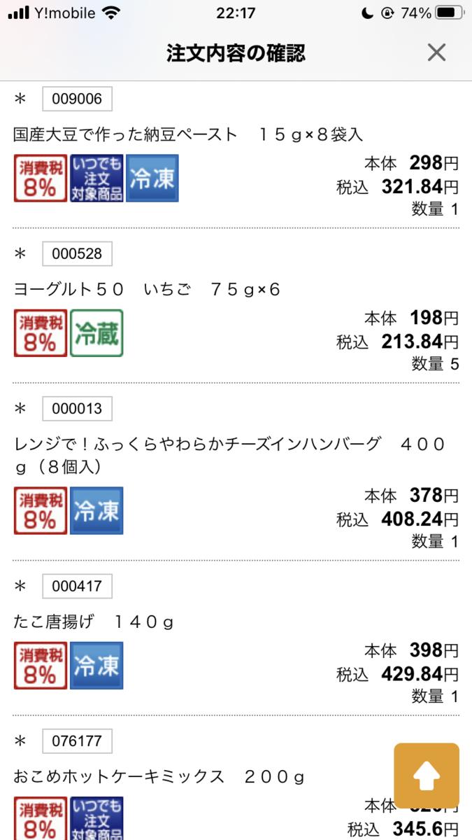 f:id:fx_ohirunesuki:20210513163724p:plain