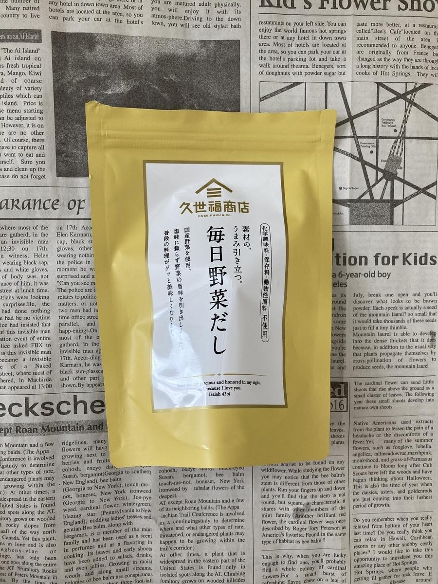 f:id:fx_ohirunesuki:20210607104527j:plain