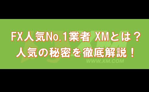 f:id:fx_zerostart:20200608225435p:plain