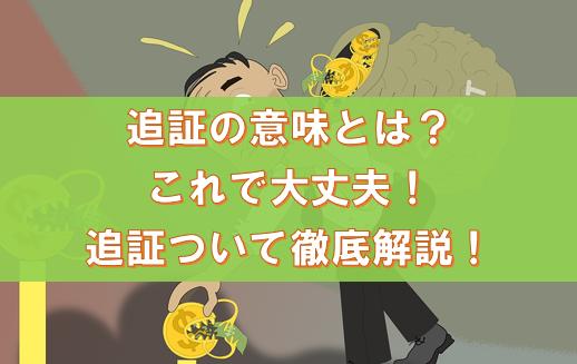 f:id:fx_zerostart:20200609133218p:plain