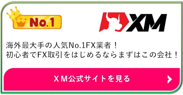 f:id:fx_zerostart:20200603231326p:plain