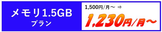 f:id:fx_zerostart:20200815131400p:plain