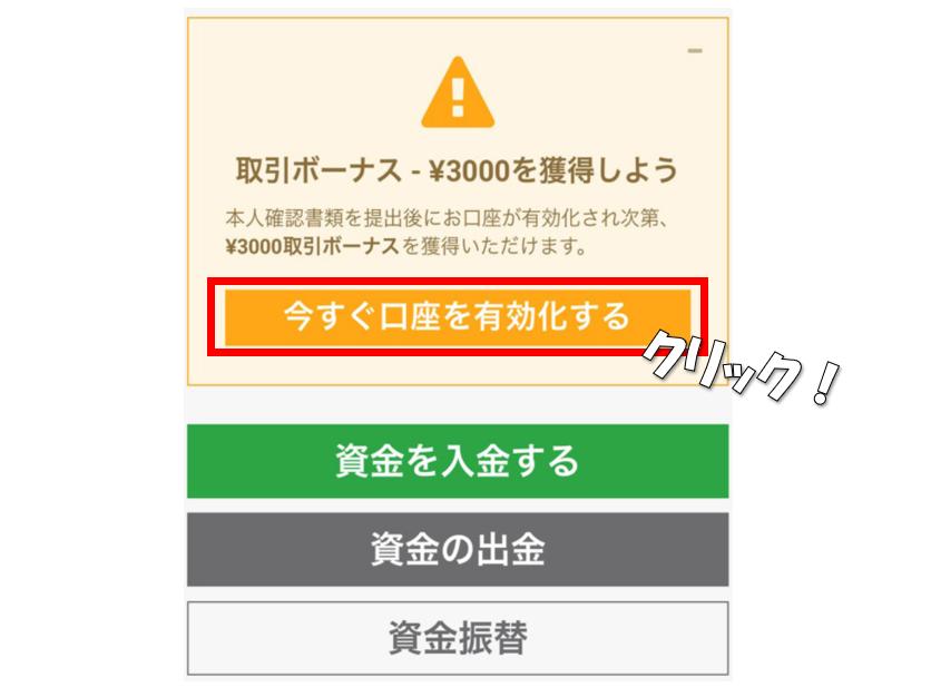 f:id:fx_zerostart:20200917181123p:plain