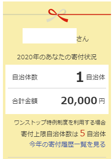 f:id:fxkabu:20200501210651p:plain