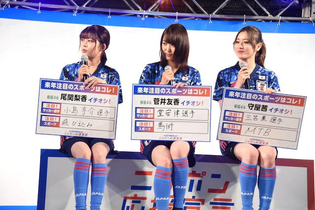 欅坂46が「TOKYOユニコレ2019 ニッポン応援宣言」に登壇