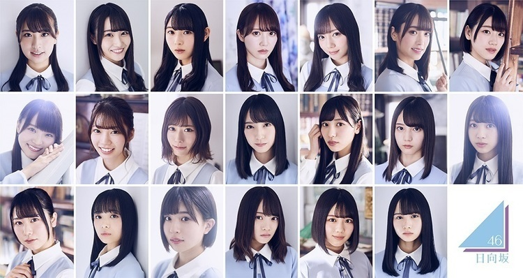日向坂46初のNHK紅白歌合戦出場が内定「けやき坂」結成から4年