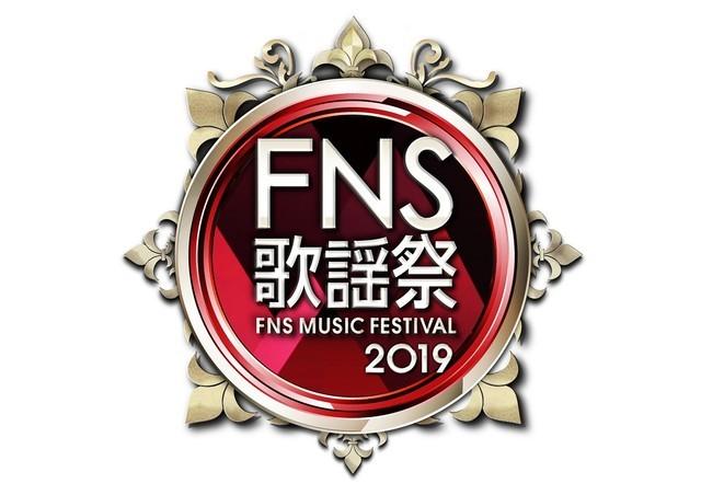 日向坂46が『2019 FNS歌謡祭』第2夜に出演決定し坂道3姉妹が揃い踏み