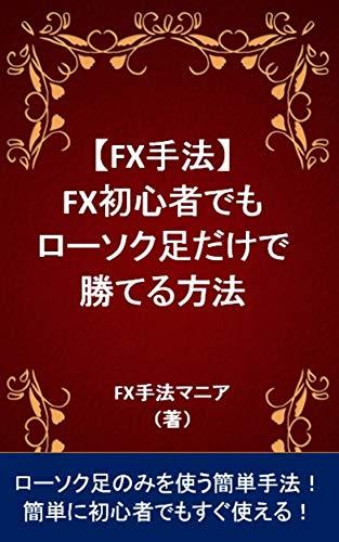 f:id:fxrobot:20210414115957j:plain