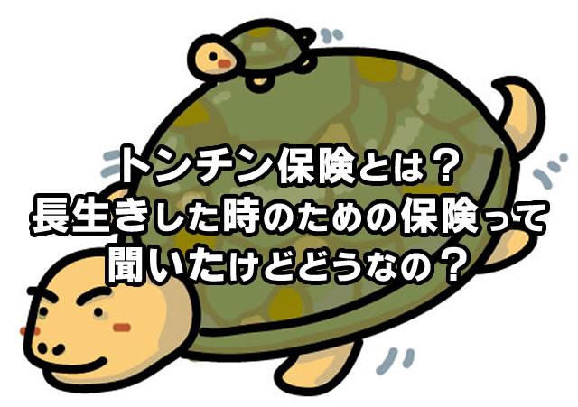 f:id:fxtorihiki992:20170905145610j:plain