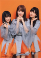 AKB48 | NO WAY MAN 店舗特典 amazon.co.jp