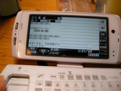 20100413001541