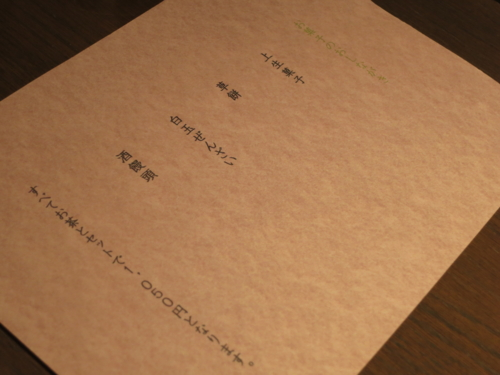 f:id:fyouko:20120225140601j:image