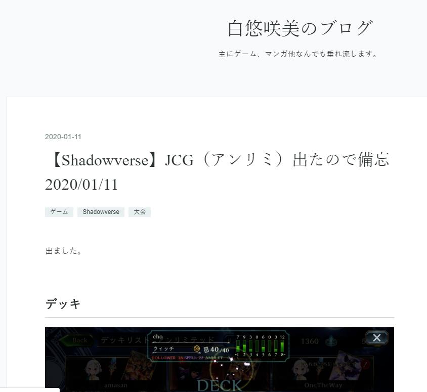 f:id:fysm09:20200112210651p:plain