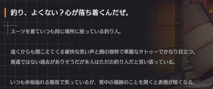 f:id:fysm09:20210106211348p:plain