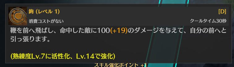 f:id:fysm09:20210106214525p:plain
