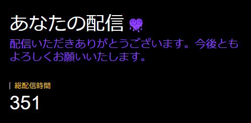 f:id:fysm09:20210117184447p:plain