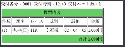 f:id:fysm09:20210411155352p:plain