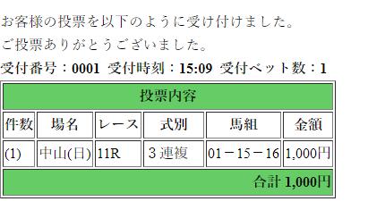 f:id:fysm09:20210418151502p:plain