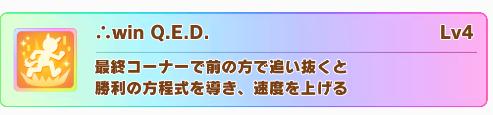f:id:fysm09:20210501122545p:plain