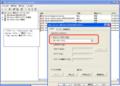 [SQL][Server][Configuration][Manager]