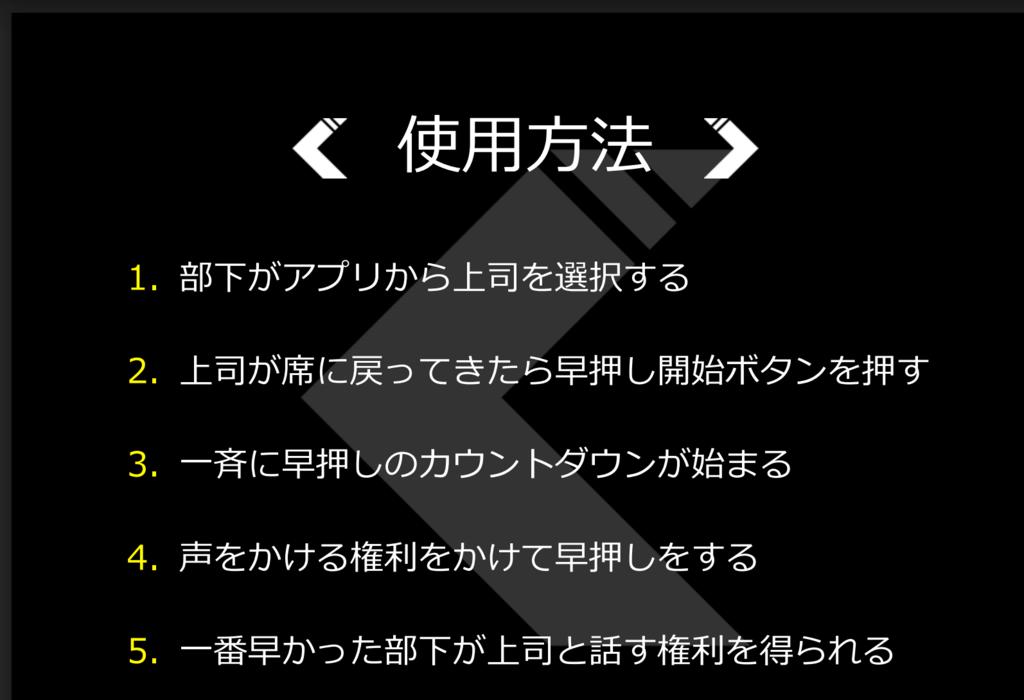 f:id:g-editor:20170116105130p:plain