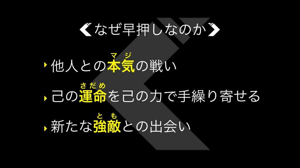 f:id:g-editor:20170116105850j:plain