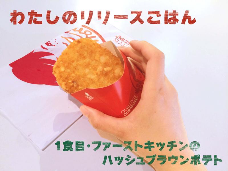 potatotop