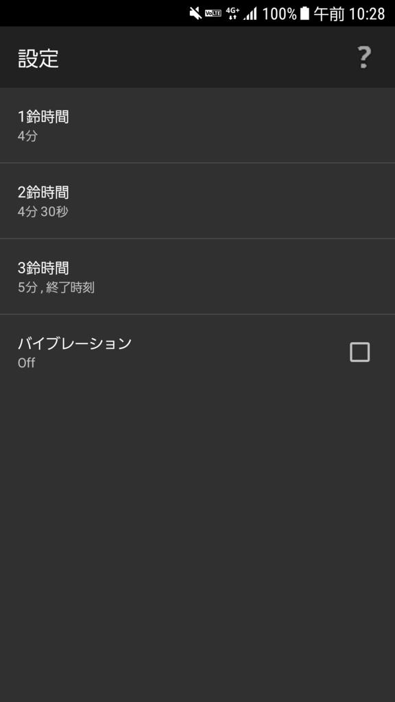 f:id:g-editor:20170802102638p:plain:w300