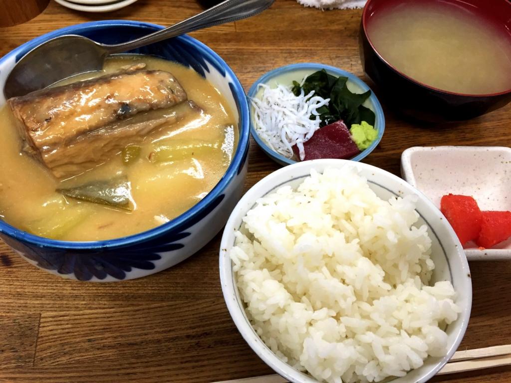 渋谷 お昼 ご飯