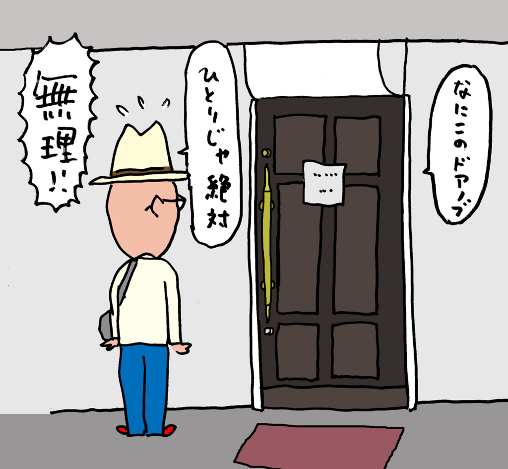 https://cdn-ak.f.st-hatena.com/images/fotolife/g/g-gourmedia/20170620/20170620143354.jpg