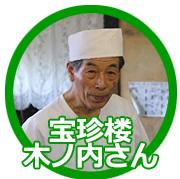 f:id:g-gourmedia:20171107174219j:plain
