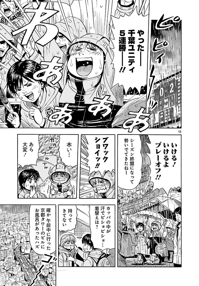 組 喜び 北 漫画 朝鮮