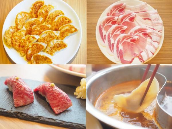 「しゃぶしゃぶKINTAN」の餃子食べ放題+飲み放題がスゴい!肉の名店が作る激ウマ餃子を食べ尽くす