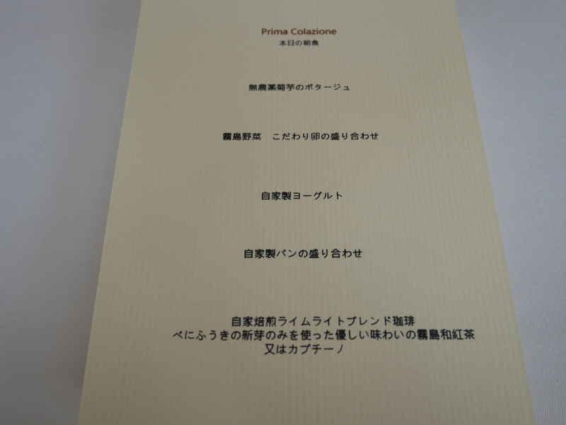f:id:g-onsen:20191218202932j:plain