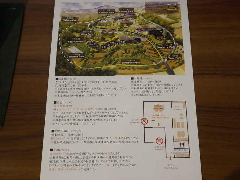 f:id:g-onsen:20191226210402j:plain