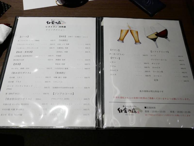 f:id:g-onsen:20200106220601j:plain