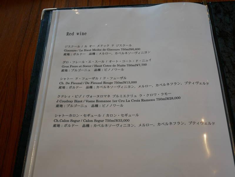 f:id:g-onsen:20200108231209j:plain