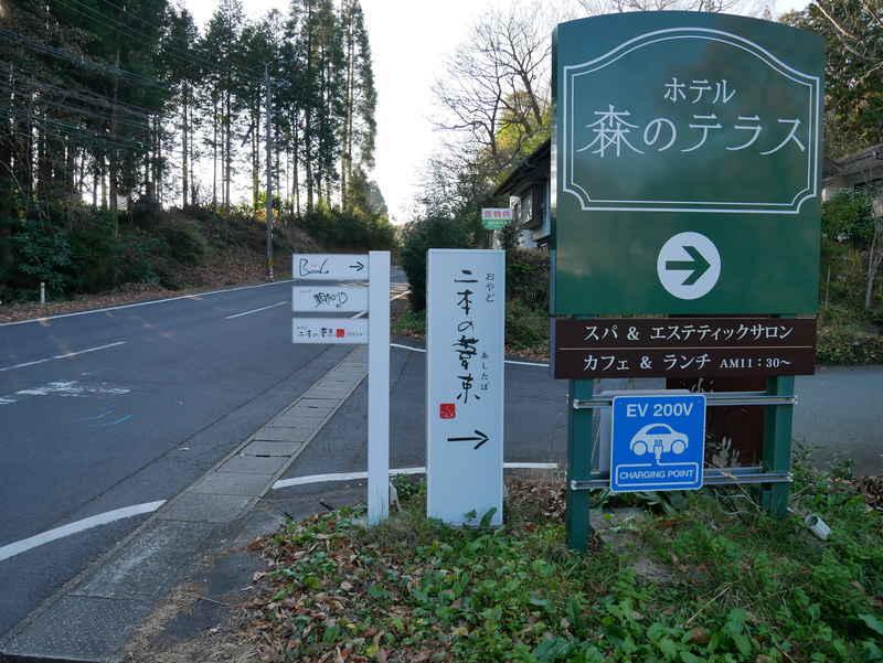 f:id:g-onsen:20200117212114j:plain