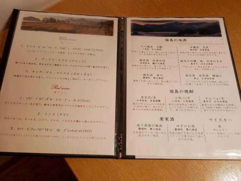 f:id:g-onsen:20200127220139j:plain