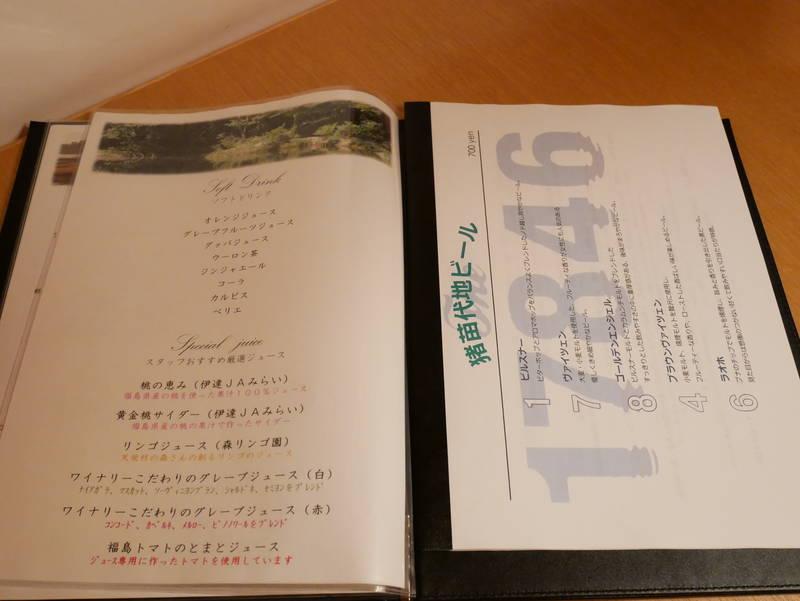 f:id:g-onsen:20200127220152j:plain