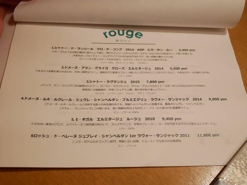 f:id:g-onsen:20200127220205j:plain