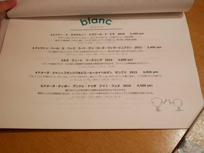 f:id:g-onsen:20200127220218j:plain