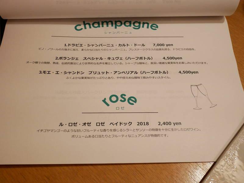 f:id:g-onsen:20200127220232j:plain