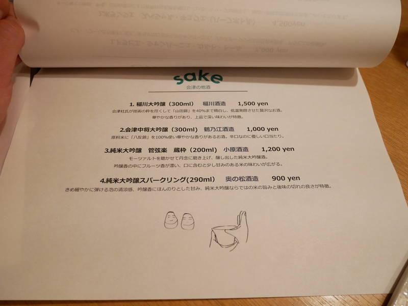 f:id:g-onsen:20200127220242j:plain