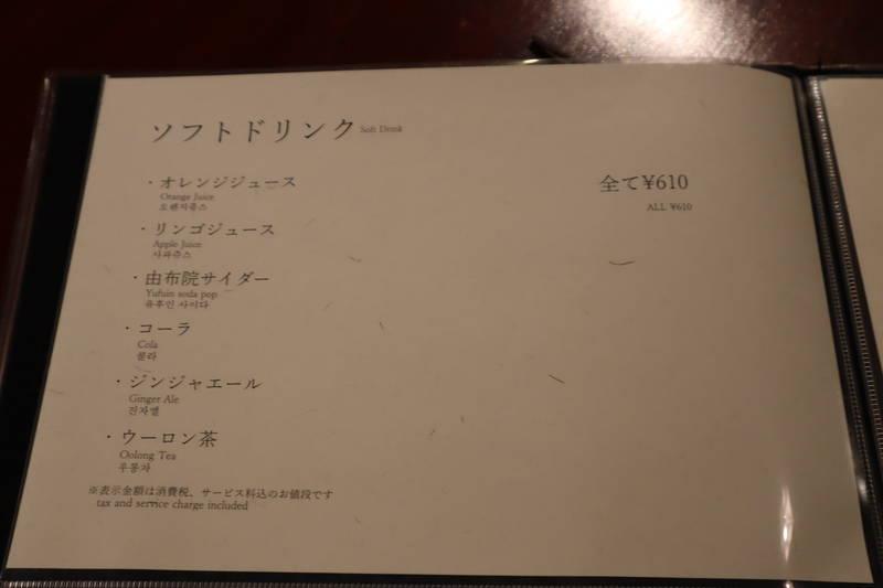 f:id:g-onsen:20200207183154j:plain