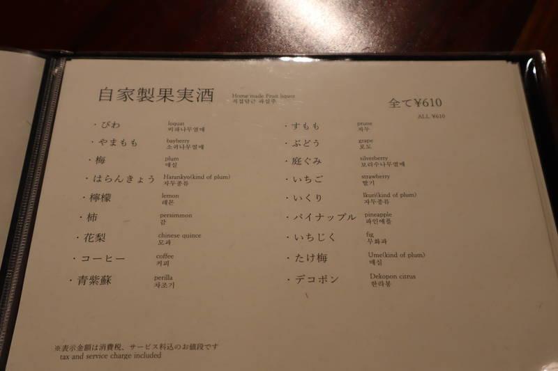 f:id:g-onsen:20200207183202j:plain