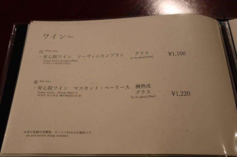 f:id:g-onsen:20200207183215j:plain